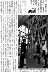 三交ホームチラシ1(HP)
