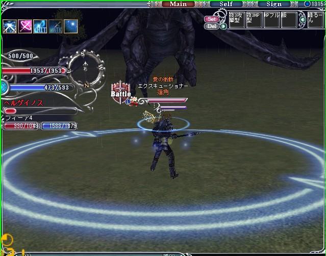 bi_20100215022104.jpg