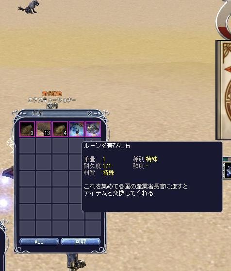 bi_20100216175808.jpg
