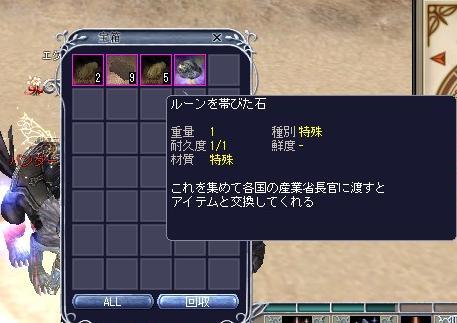 bi_20100221004235.jpg