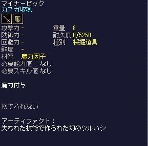 bi_20100306004226.jpg