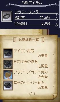 bi_20100311185943.jpg