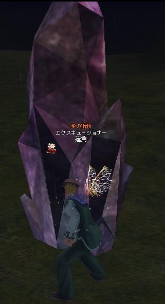 bi_20100311191143.jpg