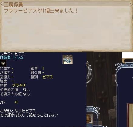 bi_20100311191349.jpg