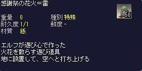 bi_20100312233045.jpg