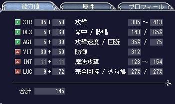 bi_20100413235051.jpg