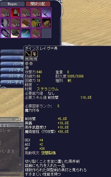 bi_20100420230915.jpg