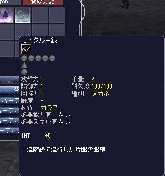 bi_20100430002903.jpg