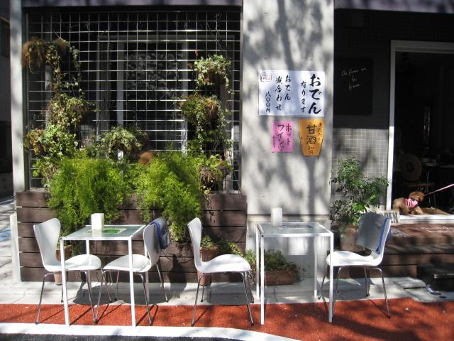目黒川桜 013