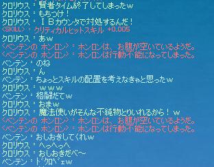 2012050202.jpg