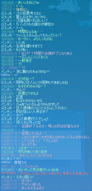 2012050602.jpg