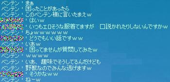 2012050902.jpg