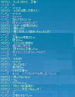 2012051805.jpg
