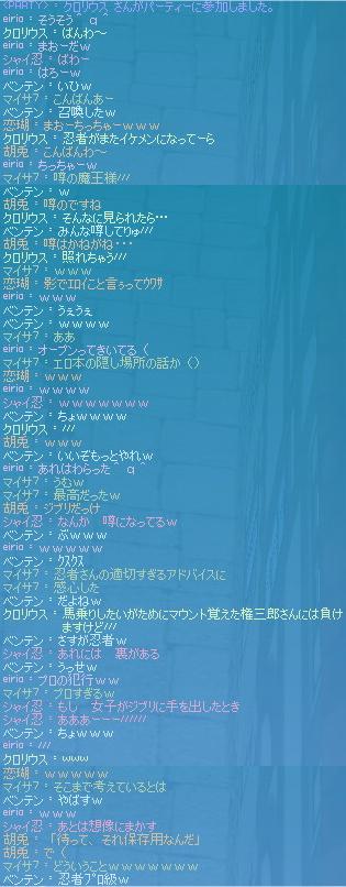 2012052302.jpg