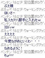 20120525.jpg