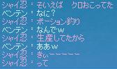 2012052806.jpg