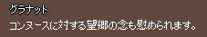 201205303.jpg