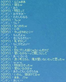 2012060105.jpg