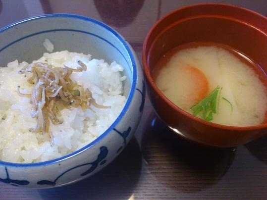 相川 お雑煮