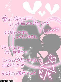 恋愛画像 1