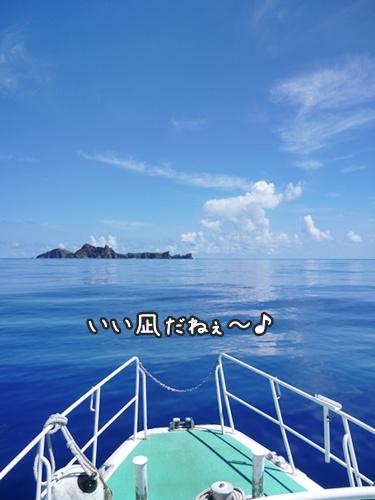 凪の小笠原