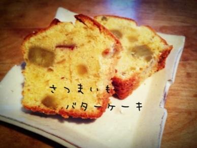 image_20130119175455.jpg