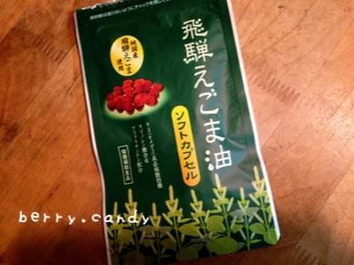 image_20130228124244.jpg