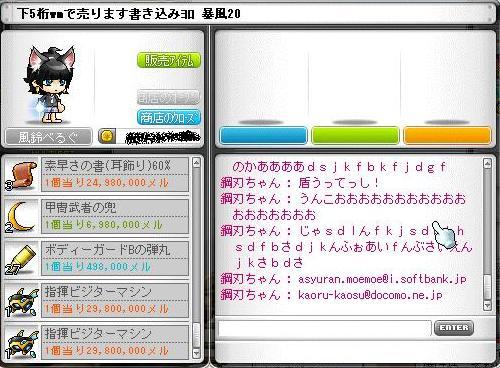 Maple110626_185053121.jpg