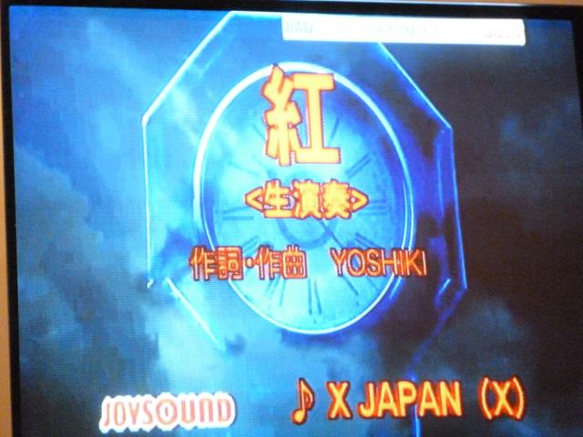 X-JAPAN_紅