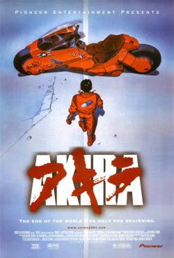 175Akira-Posters
