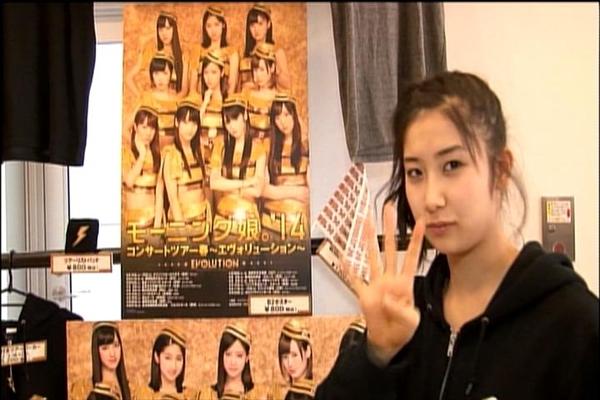 娘dvdmagazine64(その1)002