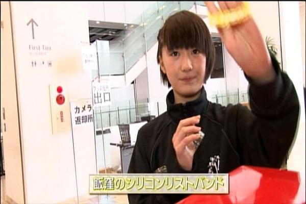 娘dvdmagazine64(その1)010