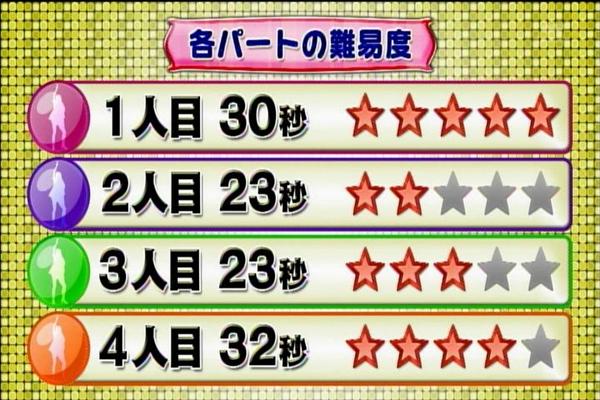 ぷっすま20141010_016