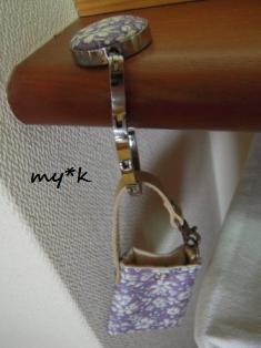 myk.jpg