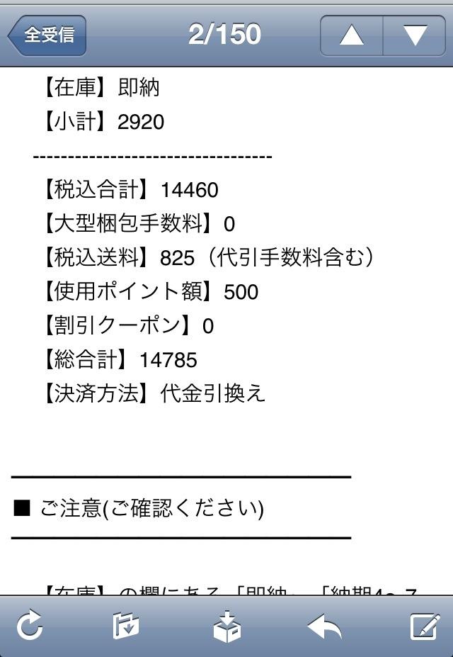 a05fef3a-f7b7-4dda-be95-cfb8f3596da8.jpg