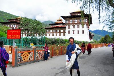 Thimphu chechu1-1