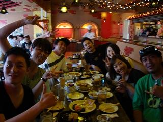 CS-members