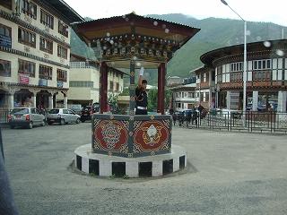 Thimphu-1