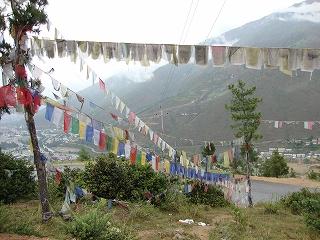 Thimphu-2