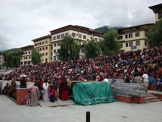 BhutanStar2010-2