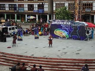 BhutanStar2010-1