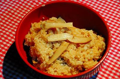 Matsutake-2