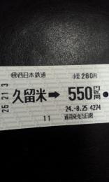 20120825_222252.jpg