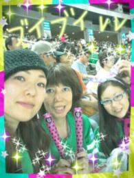 20120911_212344_800.jpg