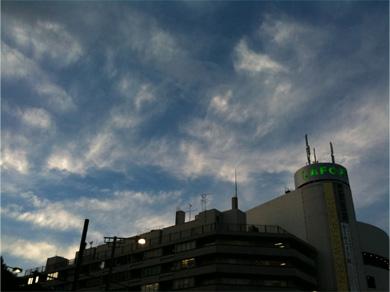 Sep7,2010sky1