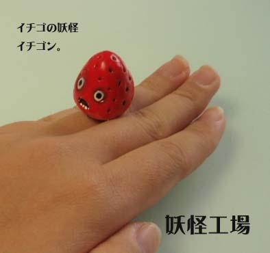 blog20111027-12のコピー