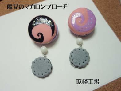 blog20111027-17.jpg