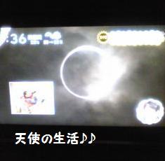 201205203.jpg