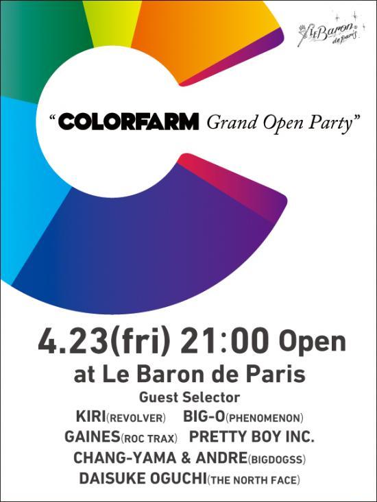 CF_grand-open-party-1_convert_20100423021758.jpg