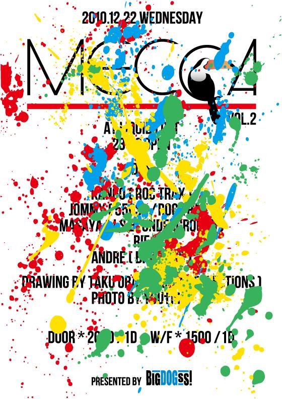 MECCA-CM.jpg
